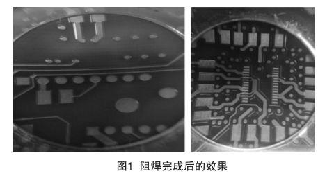 如何实现可以使用静电喷涂或喷涂工艺生产