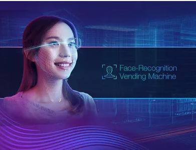 联发科推结合AI的高规格人脸识别,性能安全可靠