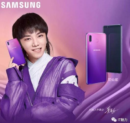 为了扩大手机在中国的销量,三星推出了渐变色机身设计的手机