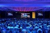 """""""智慧企业""""驱动升级创新,SAP在中国峰会与多家..."""