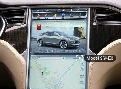 車用面板已成為個面板廠商競爭的方向