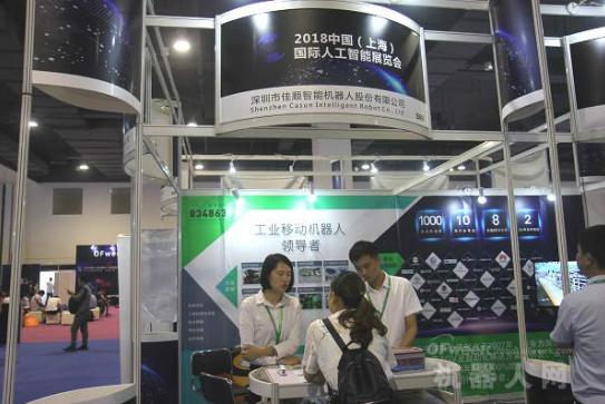 佳顺机器人:AGV在多个行业得到应用,发展迅猛