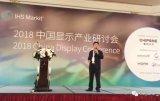 面板產業推動中國整個集成電路產業鏈的發展