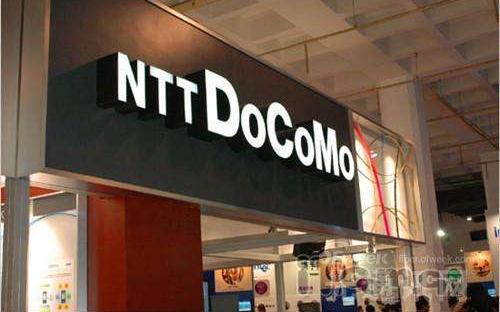 小米认可NTT蜂窝无线标准必要专利的价值,与其达...