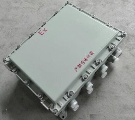 防爆接线箱的选型条件及安装调试介绍