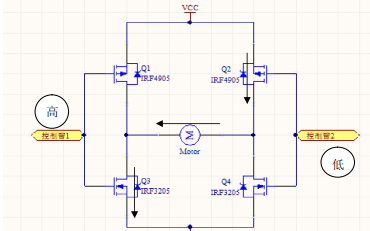 P-N MOS管 H桥的驱动原理是如何的?H桥驱动电机原理图和资料免费下载