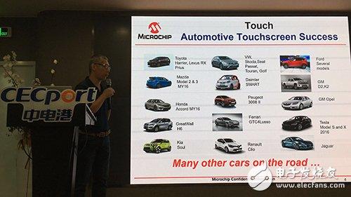 微芯电容传感和3D手势方案打进欧美日韩汽车市场