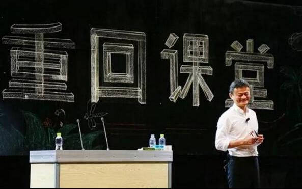 馬云宣布接班人計劃 六大問題詳解馬云的安排