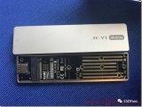 USB橋接芯片的十八年江湖風云