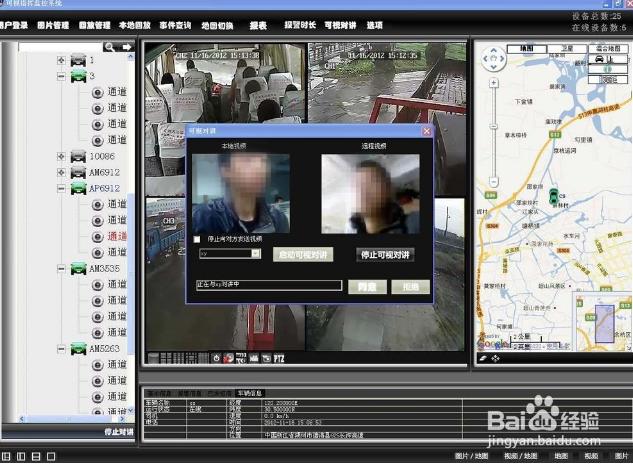 智能安防發展進程加速,視頻監控市場規模不斷擴大