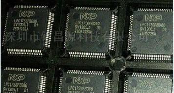 对lpc2000系列微控制器片内flash编程的方法