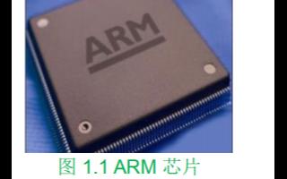 为什么要学习Cortex-A8?CortexA8如何学习?《ARM Cortex-A8实战演练》免费下载