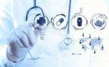 醫療機構陸續開始運用大數據、人工智能等新型技術和...