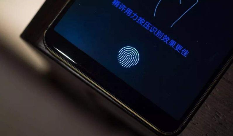 PK高通,汇顶科技有望拿下三星屏幕指纹订单