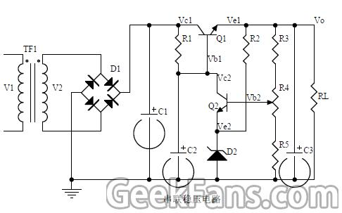 怎样设计串联稳压电路