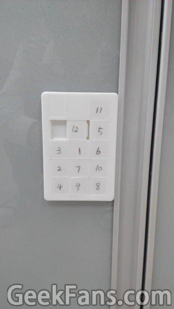 拼图锁的制作方法