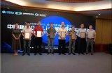 华大电子加入中国移动物联网联盟,促进中国移动物联...