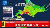 日本地震對全球半導體市場有何影響?