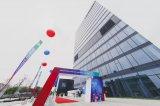 博世新研发中心落地苏州,致力研发智能交通和互联工业
