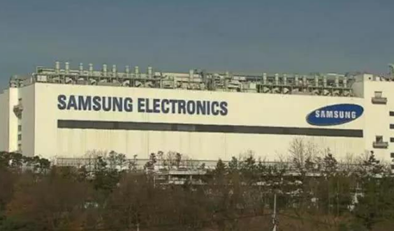 三星電子芯片工廠發生重大事故!