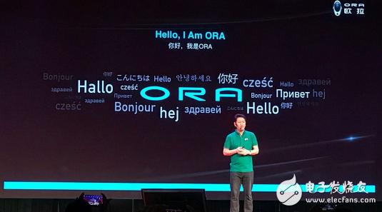 欧拉正式亮相中国车坛,有意将产品打造为中国品牌的mini
