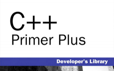 c++入门教程书籍之《c++PrimerPlus》第六版电子教材免费下载