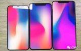 怎么叫都很拗口的6.5寸iPhone,推测价格6...
