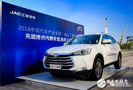 中国自主品牌以技术撬动市场 从量变到质变的造车过程艰辛无比