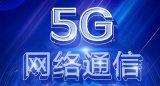 5G蓄势待发,正业科技UV激光切割机助力柔性电路板震撼上市