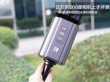 过万级别的360度相机拍摄效果到底怎么样 F4Plus深度评测