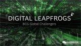 2018年BCG全球挑战者——数字化驱动:一日千里