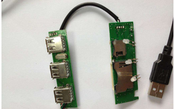 USB读卡器(SLAVE)应用实验的详细直流概述免费下载