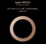 你比较喜欢苹果使用圆形屏幕还是方形屏幕呢?
