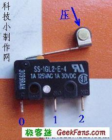 自动门灯制作方法