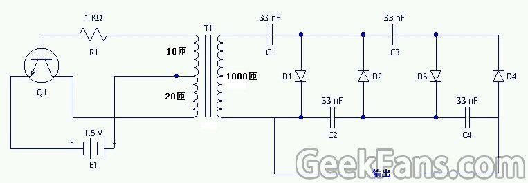 单管自激电路怎么做