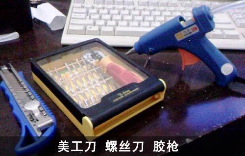 怎样把魅族M8改成手机投影机