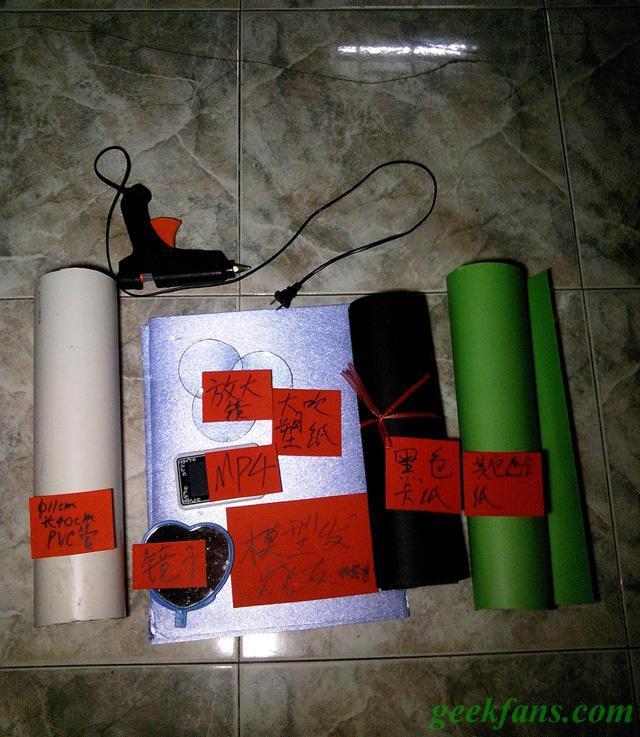 长筒式MP4投影仪制作教程