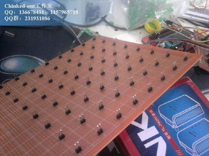 LED立方體詳細制作教程