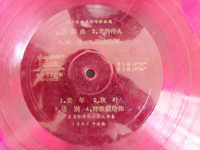留声机制作方法 唱片里发出的声音是怎么样的呢