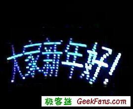 自制LED字幕搖搖棒圖解