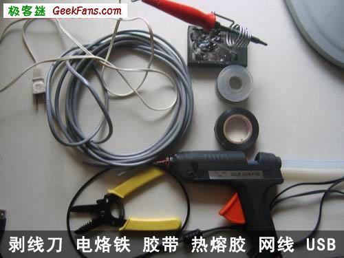 高性能USB網線diy圖解