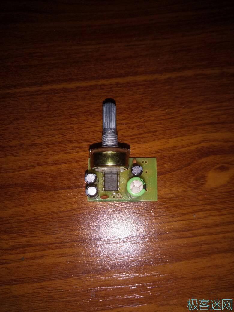 怎样用感光法自制电路板