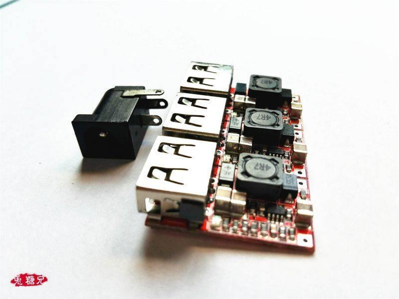 三口USB充電器diy教程