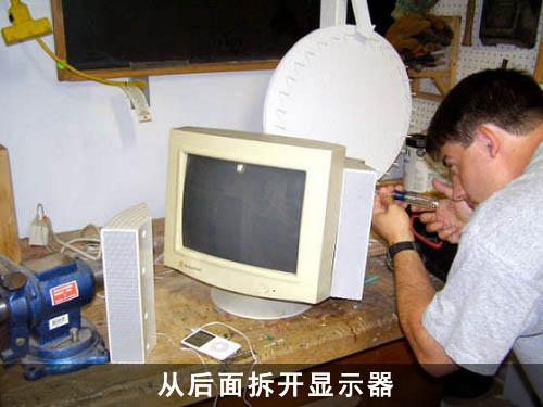 怎样用CRT显示器制作最个性的鱼缸