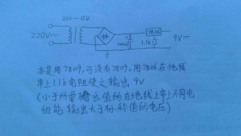 怎样用线性变压器给万用表供电