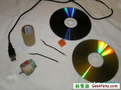 怎样用光盘制作USB风扇
