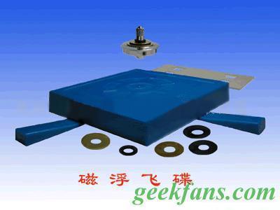 磁悬浮的原理及制作