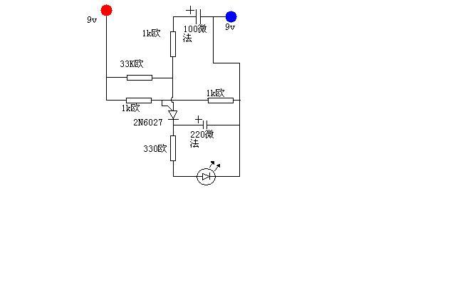 脉冲辉光蓝光版制作方法