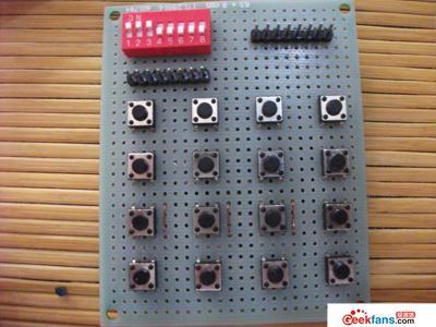 独立4X4矩阵两用键盘制作方法