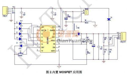 HT4901具有充电管理,电量检测,升压放电管理模块的移动电源中文资料概述